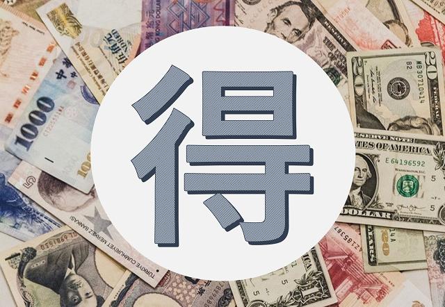 日本円と現地通貨お得表紙
