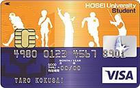 法政大学オレンジカード