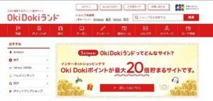 okidokiランド