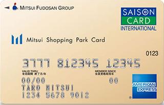 三井ショッピングモールカード