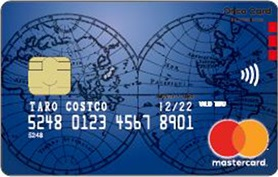 Costco-Global-Card