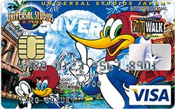 USJ VISAカード