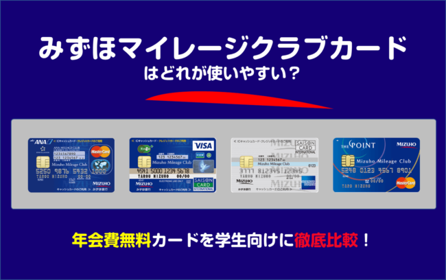 クレジット カード 比較 価格.com -...