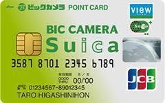 ビックカメラSuica240