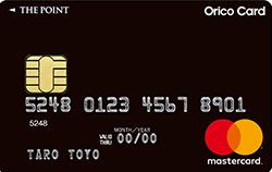 オリコカード券面