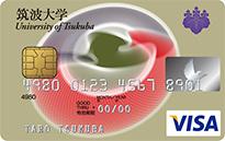 筑波大学カード 学生用 一般用